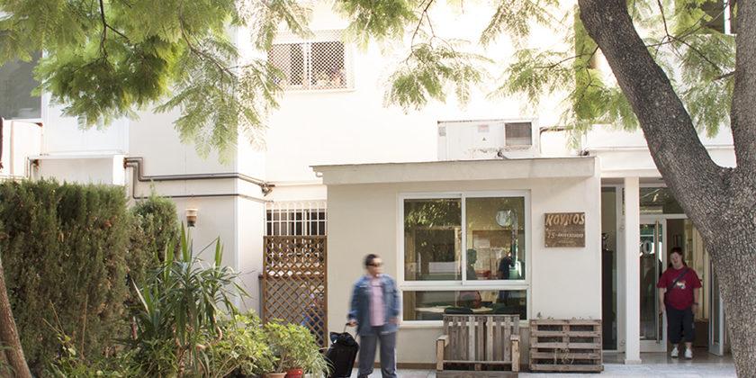 Parte de la fachada del Centro Ocupacional de Koynos Cooperativa Valenciana